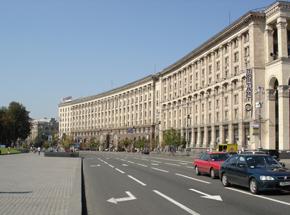 office de tourisme ukraine
